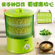 Yellow-Green Bean Sprout Machine Creative Kitchen Appliances Small Appliances Sprouts Machine Automatic Home Bilayer Raw Mass