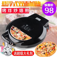 Electric Pan Baking Pan Double-Sided New Type Plug-In Frying Pan Constant Temperature Pan Pan Small Appliances Kitchen Appliances Household Pancake Machine