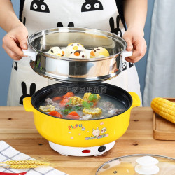 Electric Small Wok Small Rice Cooker Pot Multifunctional Household Small Appliances Student Dormitory Pot Kitchen Small Hot Pot 2-3 People 4