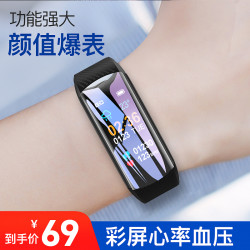 C5 Color Screen Smart Bracelet Multifunctional Waterproof Heart Rate Blood Pressure Blood Oxygen Heartbeat Sleep Men And Women Sports Pedometer Swimming Running Students Couple Fitness Bluetooth Watch Apple Android