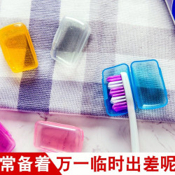 Toothbrush Case Head Protector Case Dustproof Belt Cover