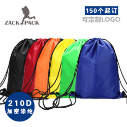 Sports Waterproof Drawstring Shoulder Bag Men And Women Students Back A Small Bag Workshops Customized Printing Logo Tote Bags