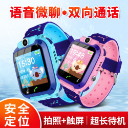 Tove Children'S Phone Watch Smart Photo Positioning Mobile Unicom Multifunctional Mobile Phone Junior High School Students Waterproof Boys And Girls Touch Callable Card Sports Bracelet