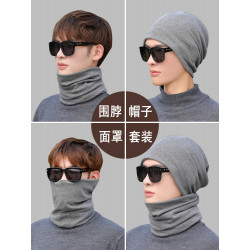 Men Winter Knit Hat Boys Cap + Scarf Warm Shawl Neck Wrap Sets