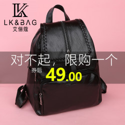 Shoulder Bag Female 2019 New Fashion Trend Back Wild Miss Han Ban Bag Large-Capacity Soft Leather Small Travel Book Package