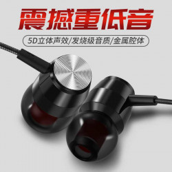 New Metal Ear Headphones For Double Bass Earphone