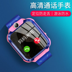 Elementary School Children'S Phone Watch Smart Positioning Waterproof Men And Women Kids Sports Students Mobile Phone Card Multi-Function Camera Touch Screen Little Cute Genius Watch Swimming Class 4G Full Netcom