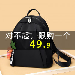 Oxford Cloth Shoulder Bag Woman 2019 New Wave Of Korean Fashion Wild Casual Canvas Travel Back A Small Bag Female Bag Bag