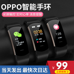 Suitable For Oppo Smart Bracelet Exercise Monitoring Heart Rate Blood Pressure Heartbeat Blood Oxygen Detection Color Screen Universal Couple Watch Multifunctional 3 Waterproof Running Pedometer 4 Generation 5 Student Sleep Pedometer
