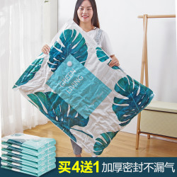 Air Compression Bag Big Cotton Quilt Storage Vacuum Clothes