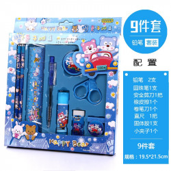 Children School Stationery  Set Kindergarten Small Gift Set