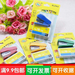 Office Stationery Cute Cartoon Shape Mini Stapler Staple Set