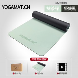 Yogamat Lengthened Widened Thickened Yoga Mat Non-Slip Beginner Dedicated Softwood Yoga Brick Men And Women Fitness Mat