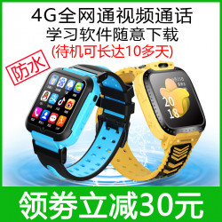 Weisi                   Small Genius Phone Watch Children 4G Full Netcom Primary School Students Smart Waterproof Z8 Telecommunications 360 Degrees Z3 Positioning Z6Z1S Official Y Latest Version Z5 Flagship Store Z7 Suitable For Xiaomi Huawei