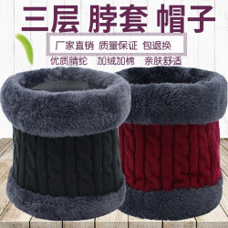 Winter Man Hat Men'S Caps Neckerchief Warm Scarf Knit