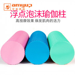 Clearance Foam Shaft Beginner Stovepipe Keep Muscle Relax Solid Massage Stick Solid Color Floating Point Yoga Column Roller