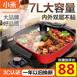 Multifunctional Non-Stick Electric Wok Copy Noisy Cooking Household Electric Hot Pot Electric Frying Pan Plug Small Appliances Kitchen Appliances