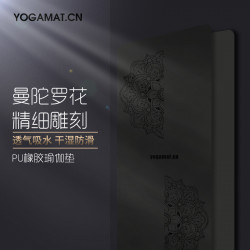Yogamat .Cn Natural Rubber Yoga Mat Non -Slip Thickening Widening Lengthening Yoga Mat Tyrant Mat Equipment