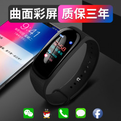 Sports Bracelet Smart Color Screen Waterproof Watch Heart Rate Blood Pressure Multifunction Male And Female Universal Sleep Swimming Bluetooth Student Running Pedometer Suitable For Vivo Apple Oppo Mobile Phone