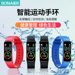 Bai Naier Smart Sports Bracelet Monitoring Heart Rate And Blood Pressure Students Multi-Function Bluetooth Health Pedometer Male Waterproof Couple Watch Female Apple Oppo Huawei Vivo Millet 4 Mobile Phone 3 Universal