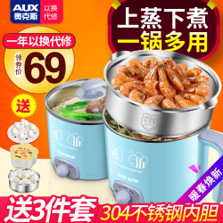 Oaks Fire Plug Mini Fondue Pot Home 1 A 2 Person Small Multi-Function Small Appliances Kitchen Appliances Cooking