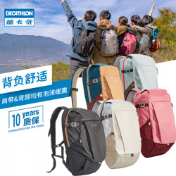Decathlon Official Website New Outdoor Shoulder Bag Mountaineering Travel Bag Men And Book Bag Student Casual Female Back Pack Qubp