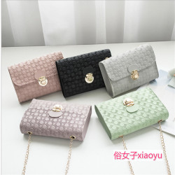 Fashion Chain Small Square Bag Women'S Small Bag Woman Lady