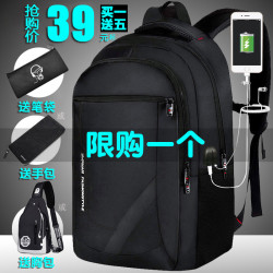 Shoulder Bag Men Back Pack Students Travel Large-Capacity Computer Female Junior High School Student Fashion Book Package