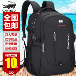 Shoulders Back Pack Large Capacity Computer Bag Men'S Travel Bag Fashion Students Book Bag Junior High School Female To Male