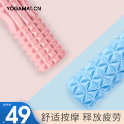 Yogamat Yoga Column Muscle Relaxation Roller Fitness Yoga Stick Wolf Teeth Massage Stick Skinny Drum Roller Set