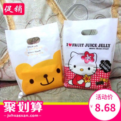 Clothing Store Plastic Bag  Shopping Gift Packing Bag