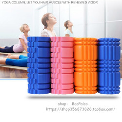Yoga Column Fitness Pilates Yoga Massage Foam Roller Blocks