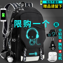 Shoulder Bag Men'S Fashion Trend Of High-Capacity Back- Pack Travel Casual Korean Version Of The High School Computer Bag Students Book Bag