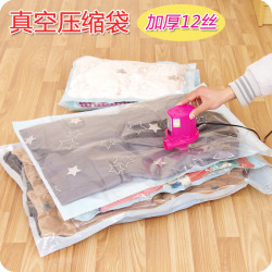 Vacuum Bag For Clothes Storage Quilt Big Plastic Bag Sealing