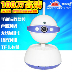 Ip Camera Wifi P2P Wireless Monitoring Baby Monitor Mobile Phone With Alarm Function Remotely