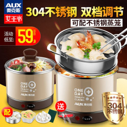 Mini Household Plug-In Electric Cooking Pot Electric Rice Cooker Multifunction Electric Skillet 1 A 2 Person Small Type Kitchen Small Appliances