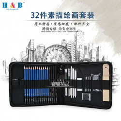 Drawing Pencil Set Sketching Kit Art Stationery Supplies