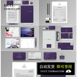 Deeprock Stationery  Set & Invoice Company Image Set Template Source File